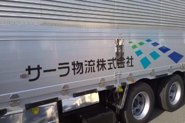 輸送・保管・配送(混載便)イメージ写真